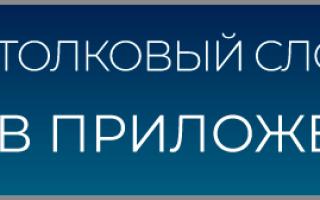 Автономный округ (россия)