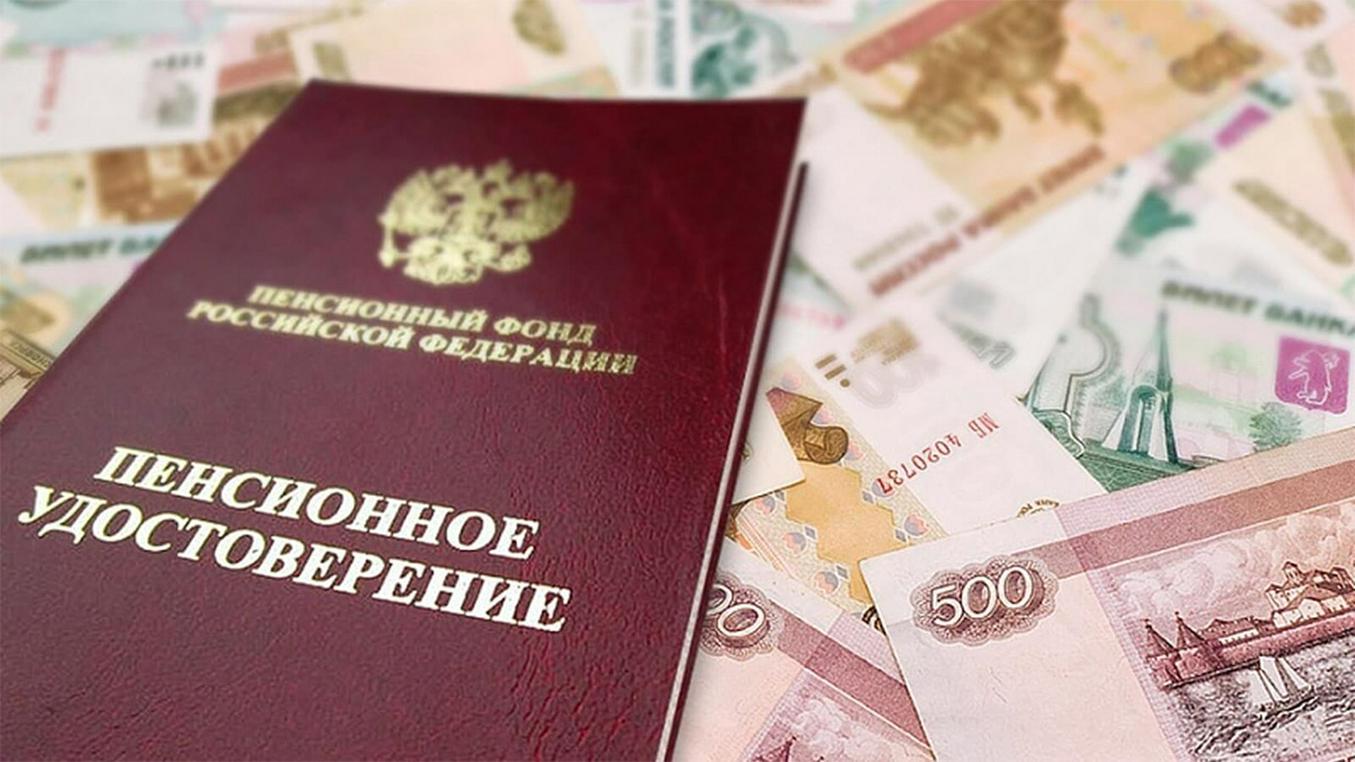 Все о пенсии и пенсиях в россии