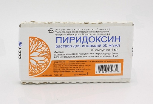 Пиридоксина гидрохлорид (pyridoxini hydrochloridum): описание, рецепт, инструкция