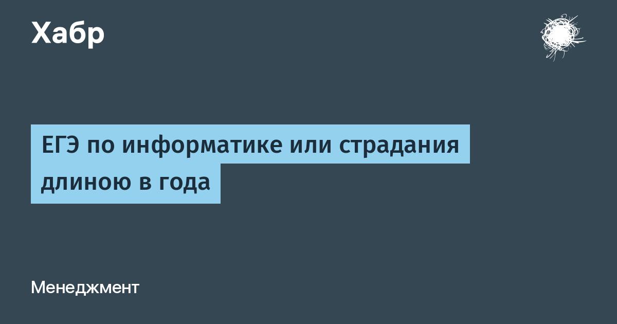 Область допустимых значений: теория и практика | контент-платформа pandia.ru