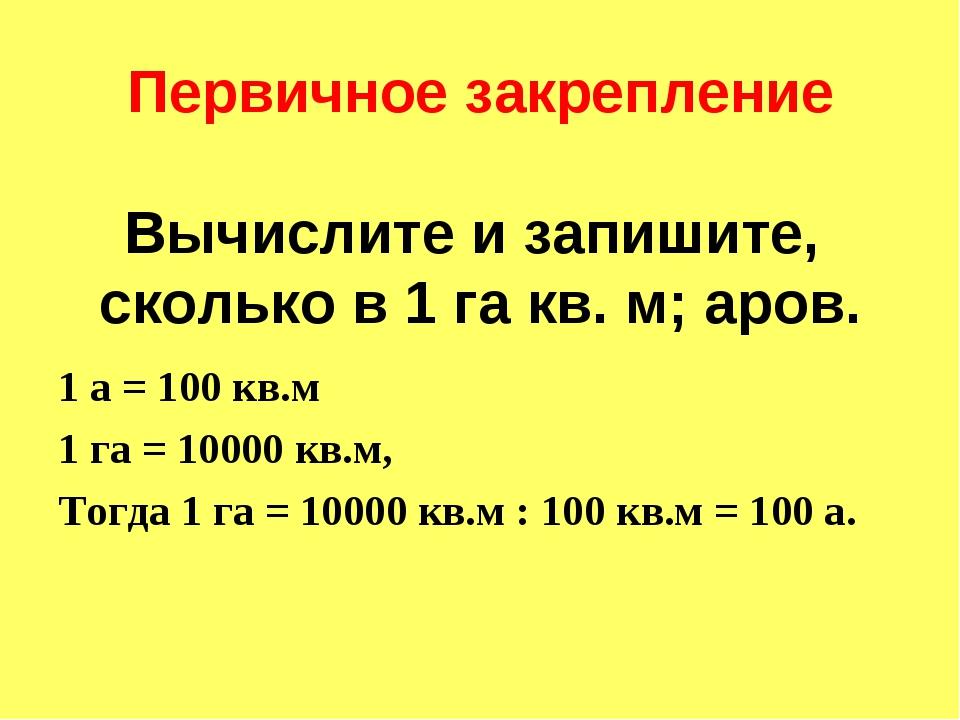 «гектарщики никому не нужны». чем обернулось для россиян получение дальневосточного гектара  — секрет фирмы
