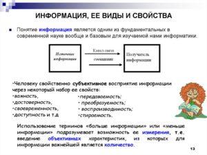Символы торговой марки  (набирай символы tm и  на клавиатуре)