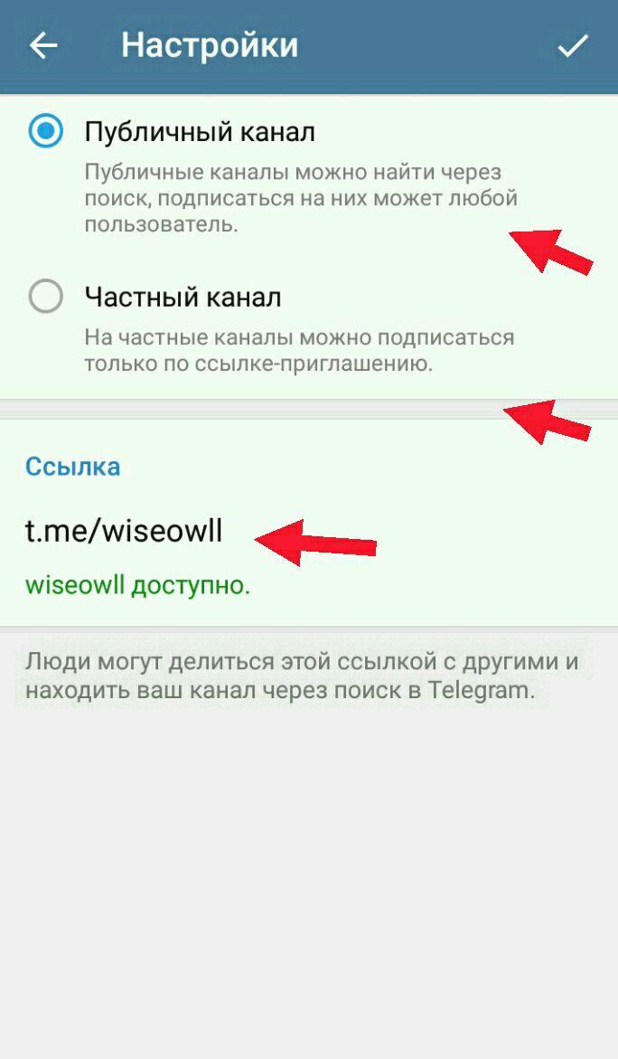 Что такое telegram: обзор основных фишек мессенджера
