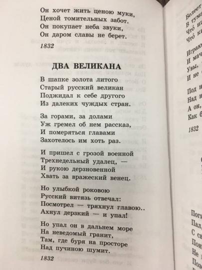 Главные герои «мцыри» характеристика персонажей поэмы лермонтова для сочинения (8 класс)