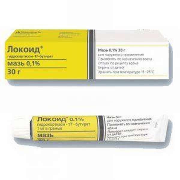 Что такое кортикостероиды - список препаратов, механизм действия и показания к назначению, противопоказания. глюкокортикостероидные мази для наружного применения: что такое гкс? глюкокортикостероиды мази названия