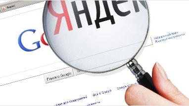 Самые популярные поисковые системы россии