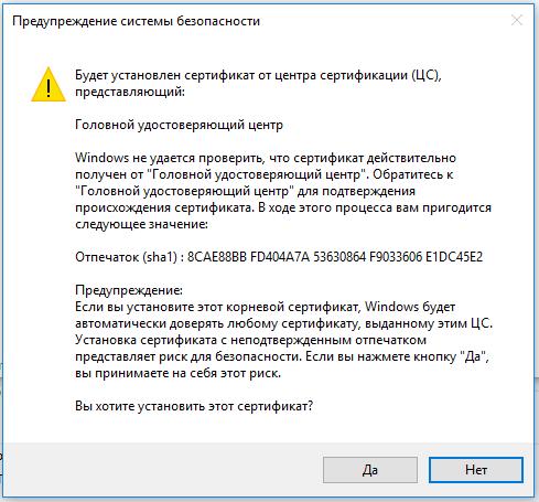 Что такое ssl-сертификат и чем он опасен – для чего нужны ssl-сертификат для сайта