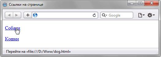 Url страницы сайта - что это такое и где его взять