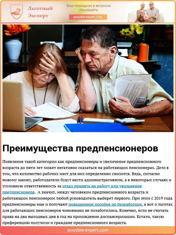 Индексация пенсий в 2021 году неработающим пенсионерам: на сколько процентов и когда, последние новости
