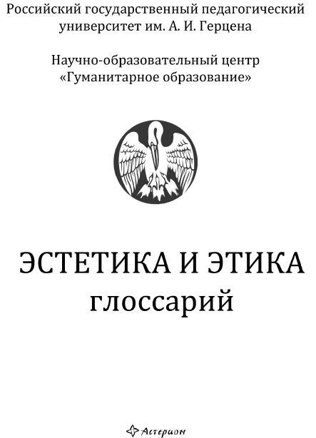 Эстетика - aesthetics - qwe.wiki
