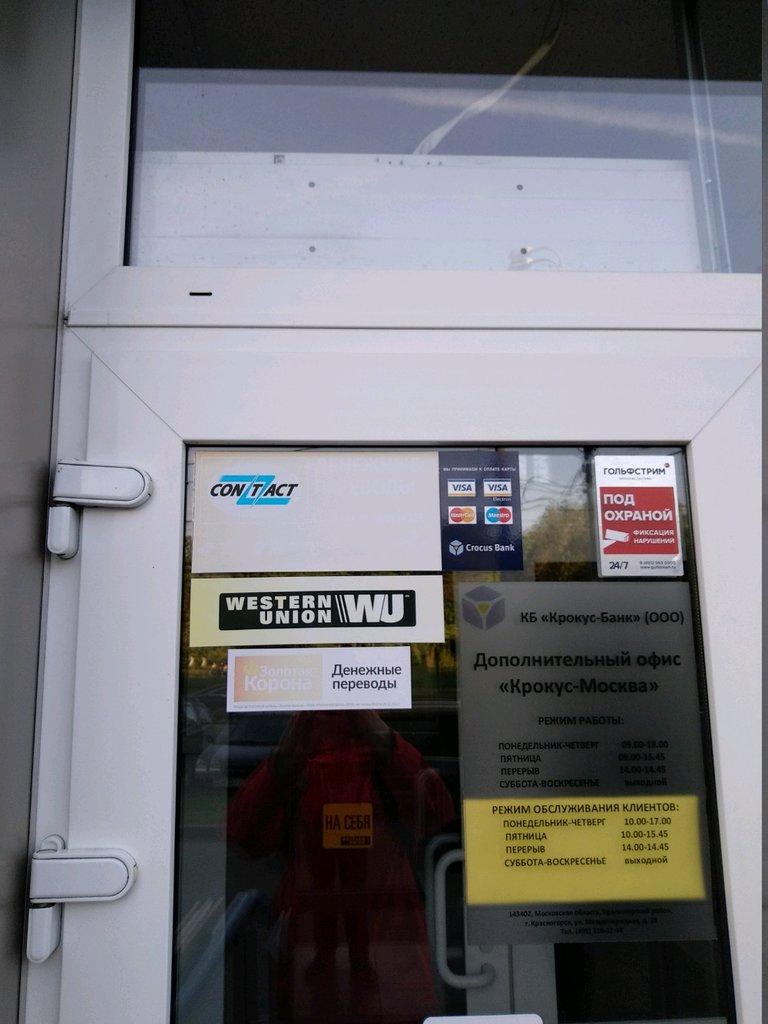 Вконтакте представил сервис для входа в другие сервисы — vk connect