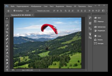 Изображения: форматы и сжатие (2/3) / блог компании tradingview / хабр