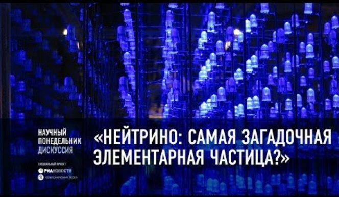 Элементарные частицы википедия