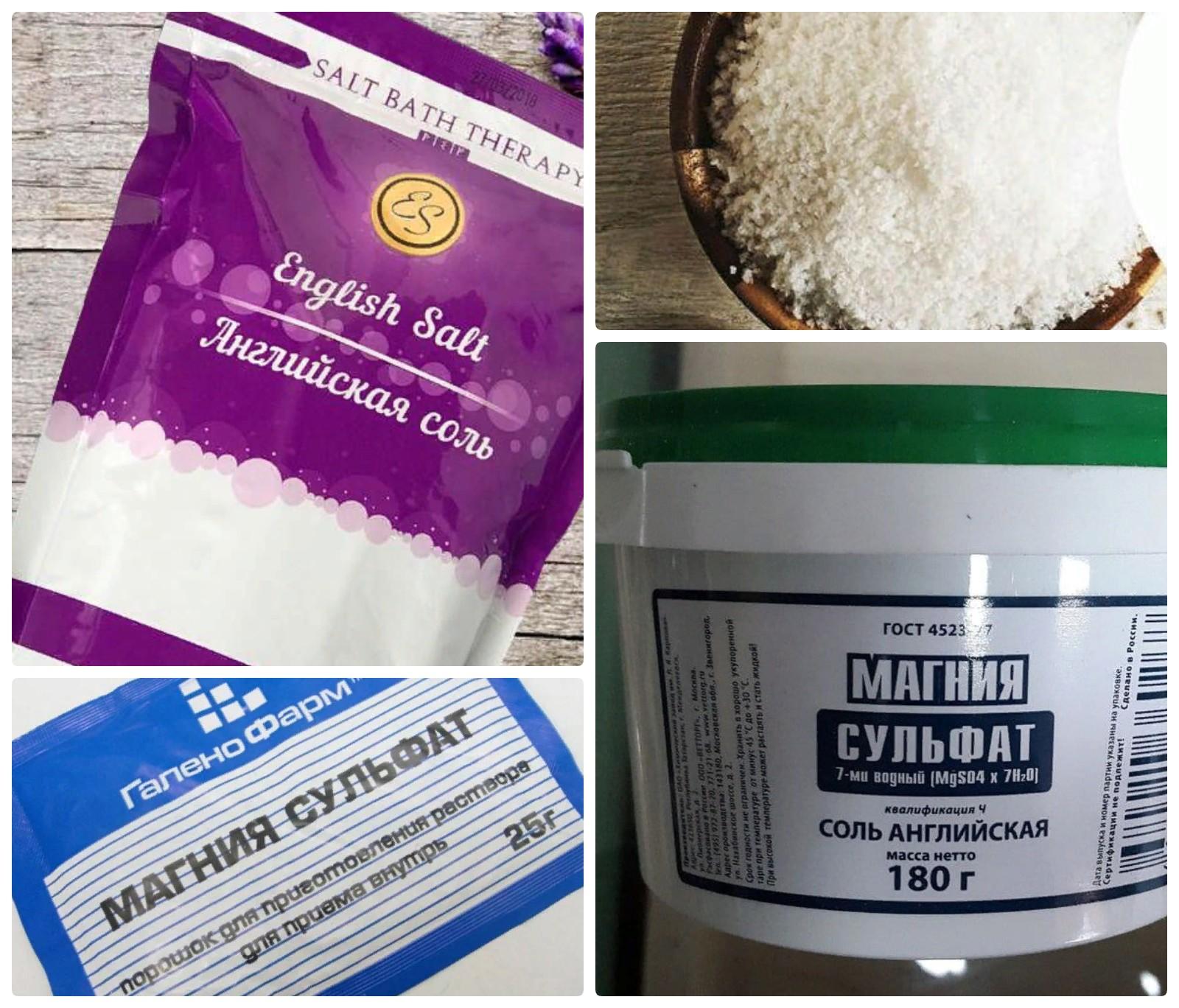 Английская соль: что это такое, где используется и как применять эпсому