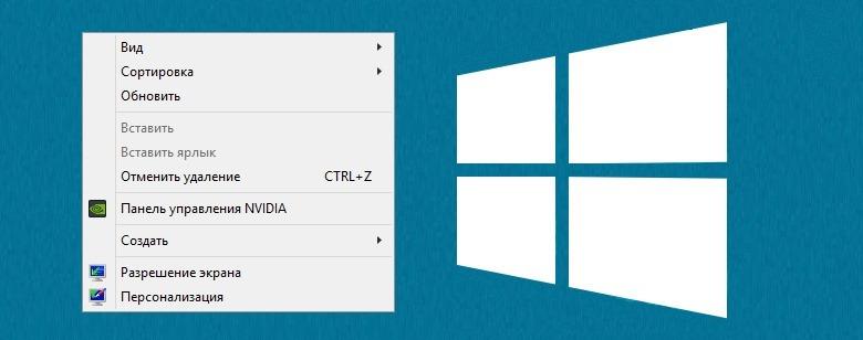 Easy context menu — улучшаем контекстное меню [обзор]