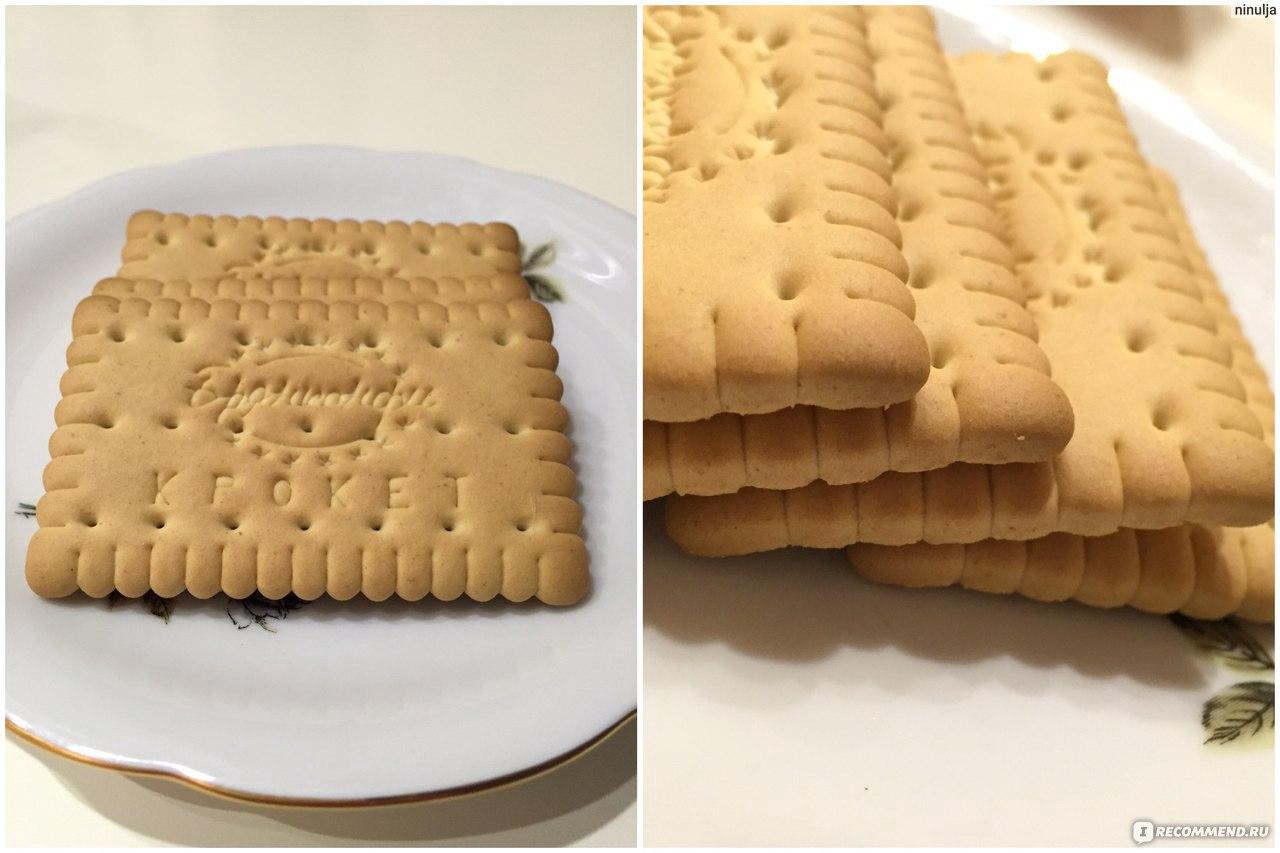 Затяжное печенье: что это такое и как его готовить :: syl.ru