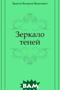 Штыров  валерий яковлевич. дух предпринимательства