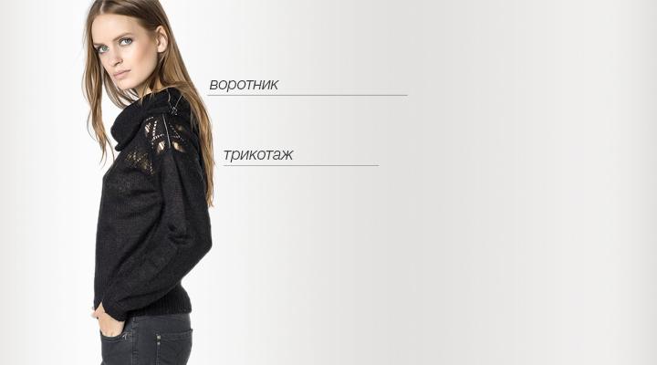 Одежда: классификация и виды — мир счастья