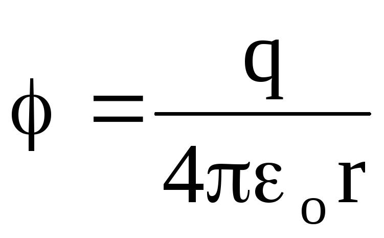 Потенциал электрического поля - формулы определения, характеристика и единицы измерения - помощник для школьников спринт-олимпик.ру
