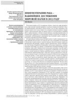 Транспортная иммобилизация конечностей (цель, показания к применению, средства и правила их использования).