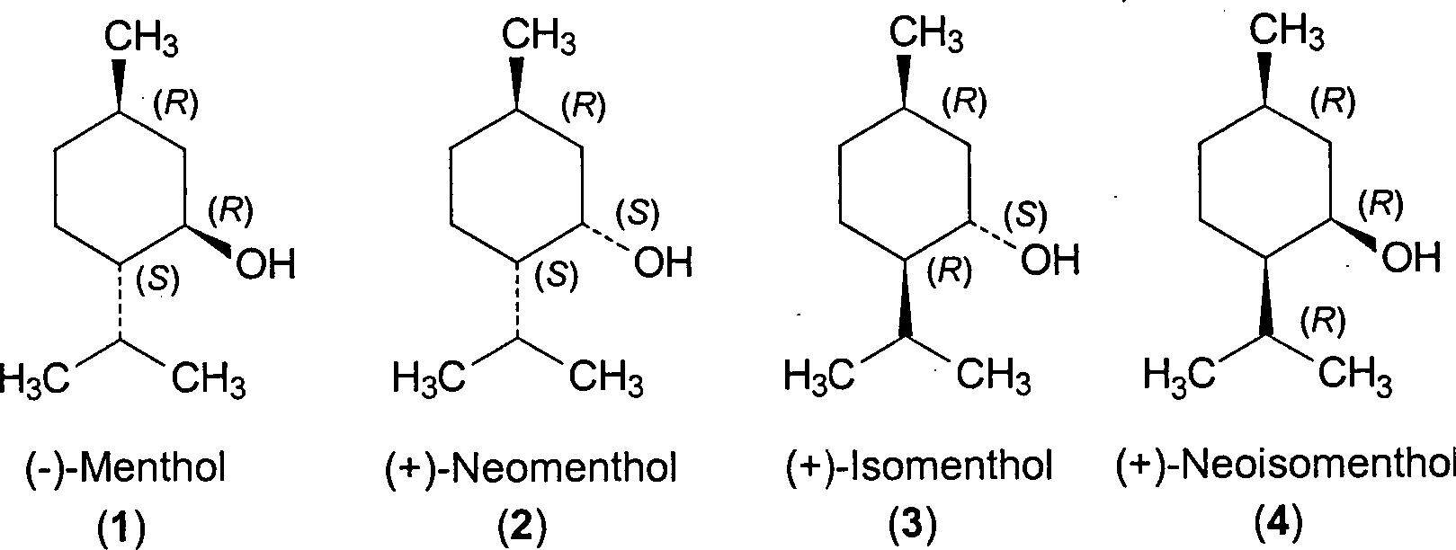 Левоментол