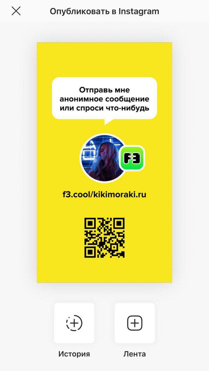 Режимы работы кондиционера, описание, перевод на русский, особенности