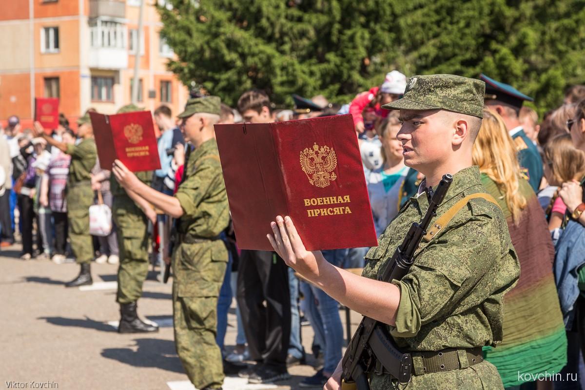Военная присяга в армии рф