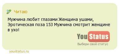 Проясняй слова: русский язык! именные части речи (job.education.apscis.ruslang) : рассылка : subscribe.ru