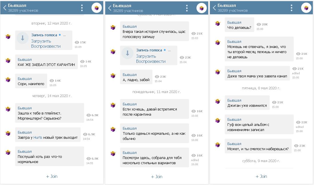 Что такое телеграмм (telegram)?