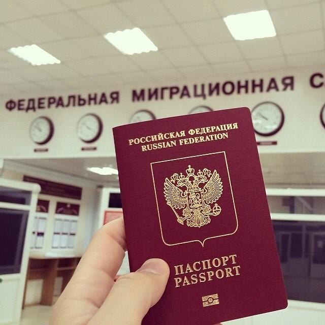 Официальный сайт уфмс по санкт-петербургу и ленинградской области - официальный сайт уфмс россии