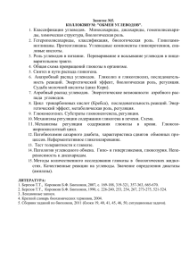 Урок 13. типы химических реакций – himi4ka