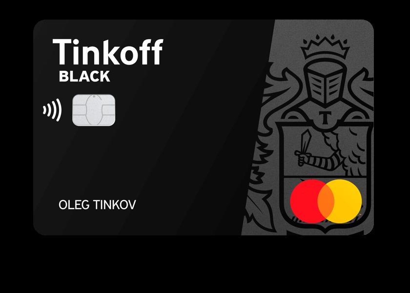 Стоит ли открывать дебетовую карту в тинькофф-банке— условия и особенности получения + полезные советы и рекомендации