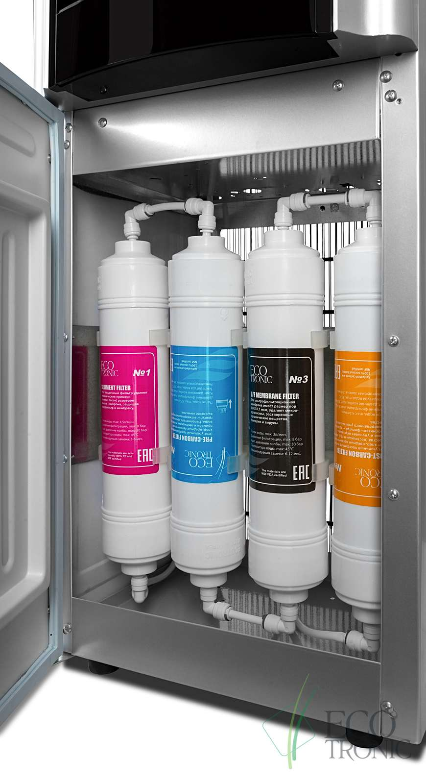 Пурифайер - что это? как повысить качество питьевой воды