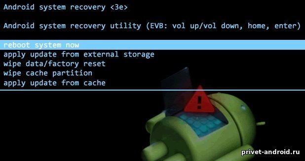 Как установить twrp recoveryна андроид - инструкция тарифкин.ру как установить twrp recoveryна андроид - инструкция