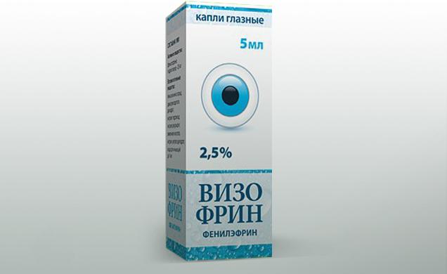 Фенилэфрин: инструкция по применению, цена и отзывы - medside.ru