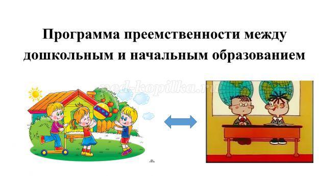 Учебное исследование. основные характеристики   авторская платформа pandia.ru