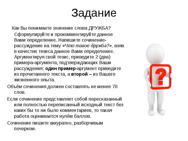 Что такое реноме? происхождение, значение, синонимы