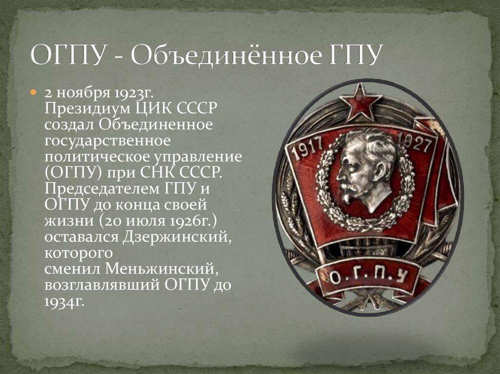 Gpu-z - скачать на русском языке программу gpu-z