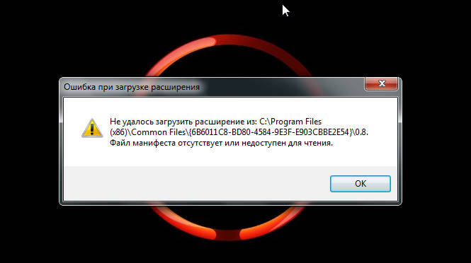 Расширение файла phtml: что это и как его открыть?