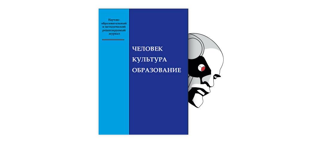 Сепарация в психологии: примеры, этапы, виды