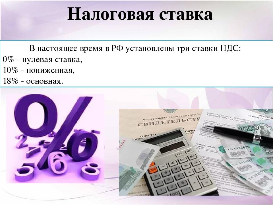 Ндс в беларуси. налог на добавленную стоимость в 2020, расчет, ставка, формула