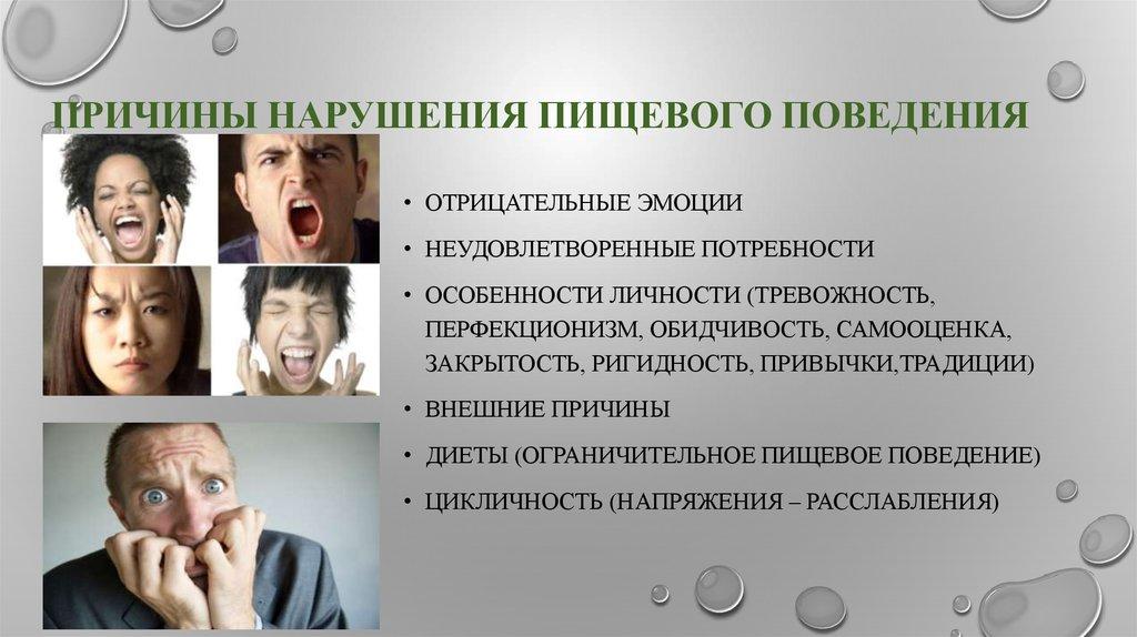 Расстройства пищевого поведения: что это такое и чем они опасны? - informburo.kz