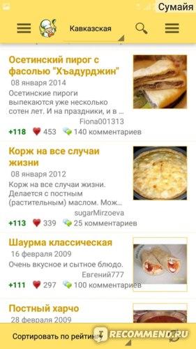 Пирожок (поэзия) — википедия. что такое пирожок (поэзия)