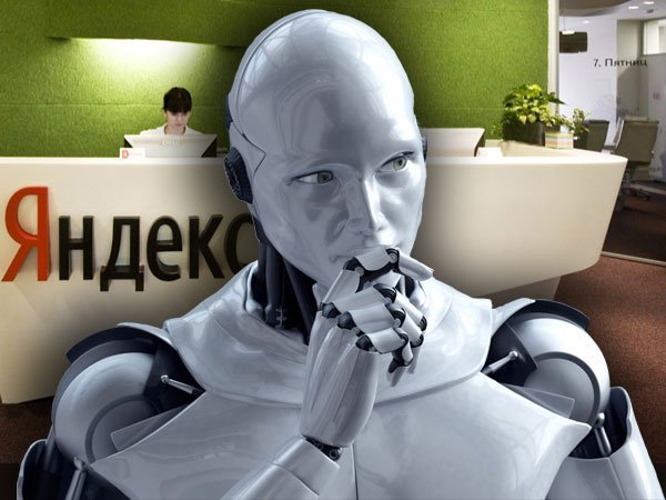 Что это - поисковый робот? функции поискового робота яндекса и google