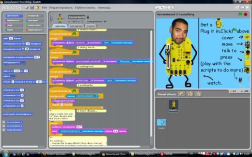 Scratch.aelit | программирование игр