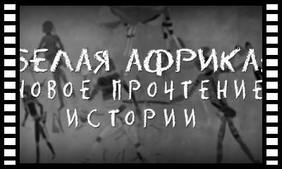 Русские — славянский народ с широкой душой