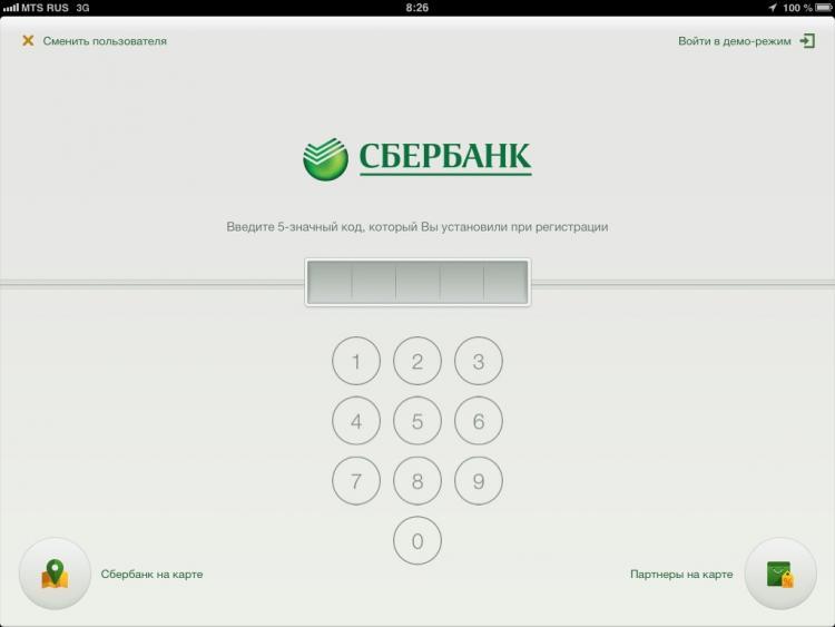 Как пользоваться системой quik от сбербанк? система квик от сбербанк