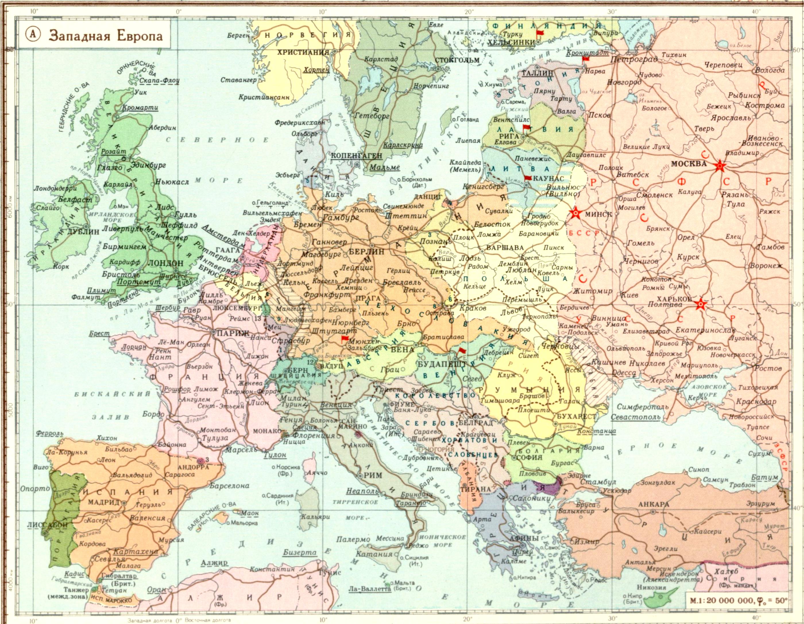Годы первой мировой войны: начало и конец, кто победил, картотека потерь русских и подвиги героев