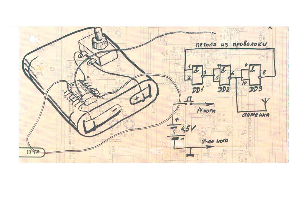 Электрический ток — википедия. что такое электрический ток