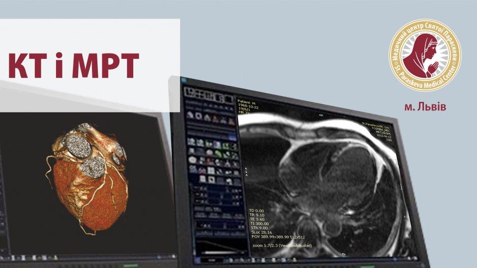 Сравнение компьютерной томографии и мрт - в чем разница